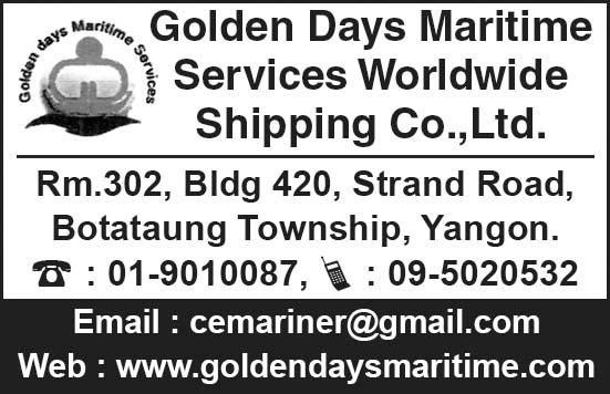 Golden Days Maritime Services Worldwide Shipping Co., Ltd.