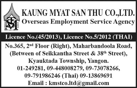 Kaung Myat San Thu Co., Ltd.