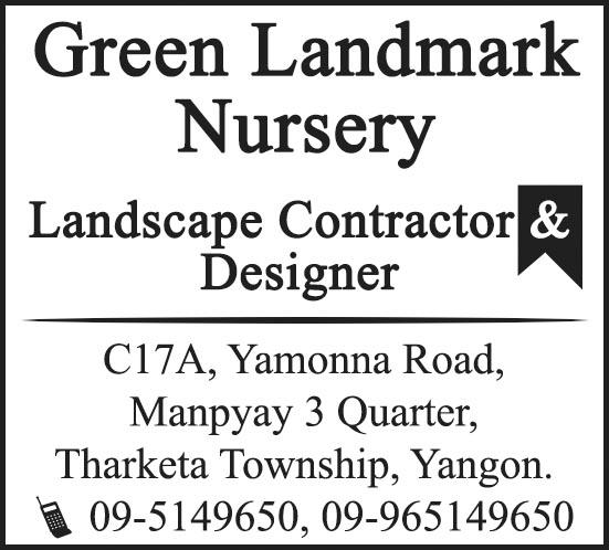 Green Landmark Nursery