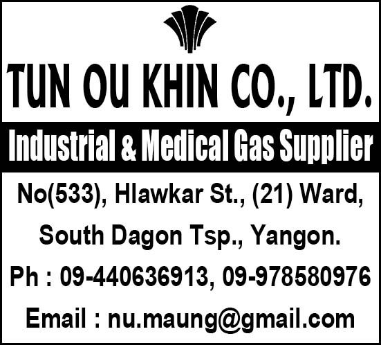 Tun Ou Khin Co., Ltd.