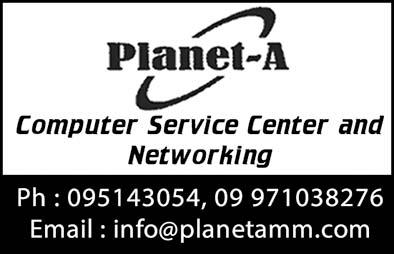 Planet-A