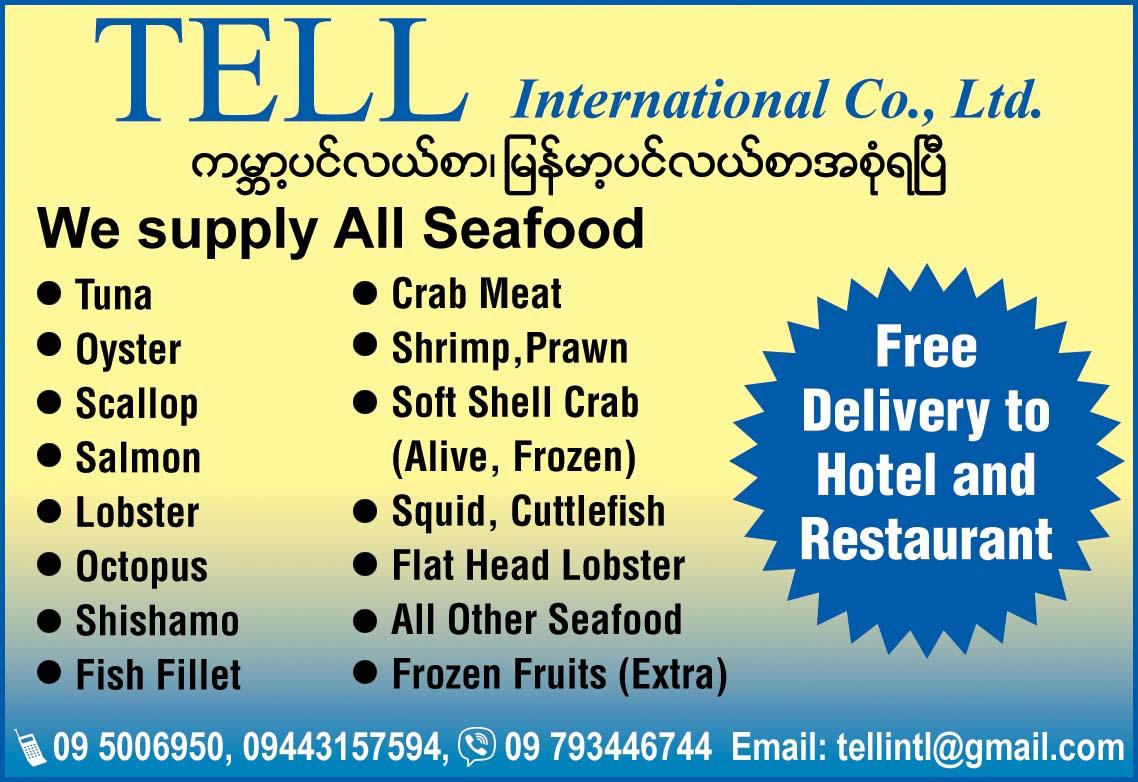 Tell International Co., Ltd.