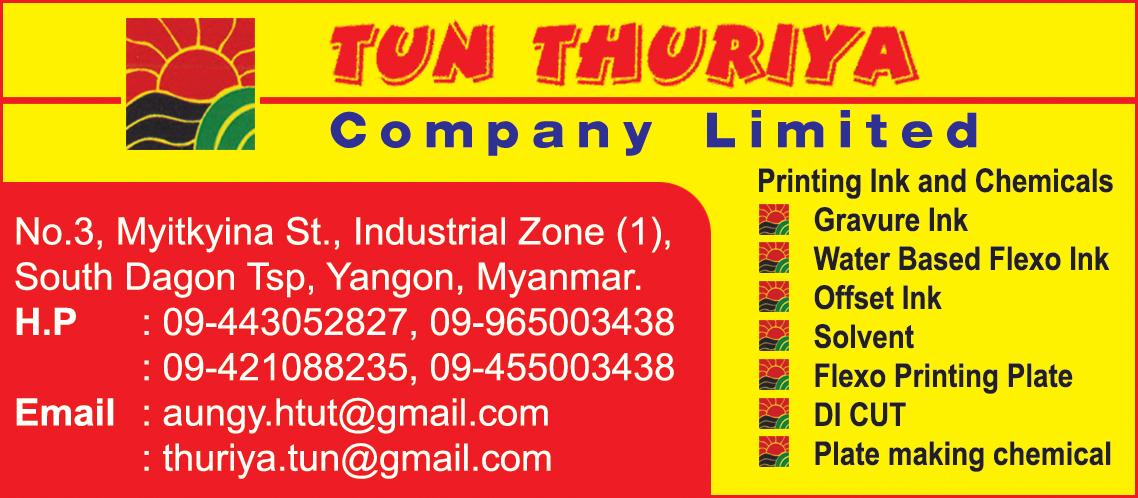 Tun Thuriya Co., Ltd.