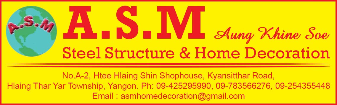 A.S.M Steel Structure and Home Decoration