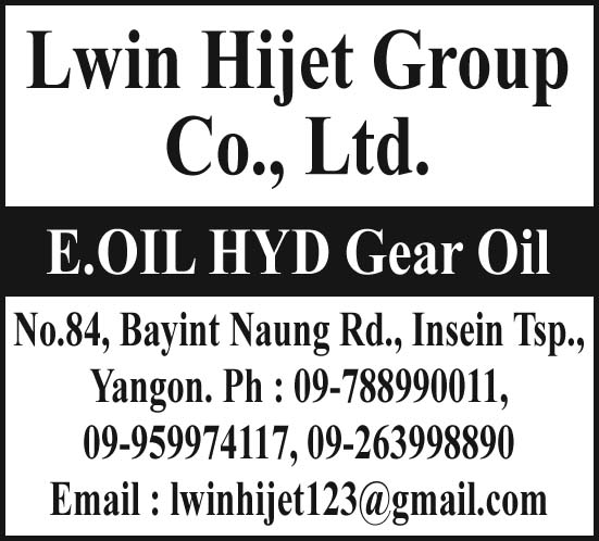 Lwin Hijet Group Co., Ltd.