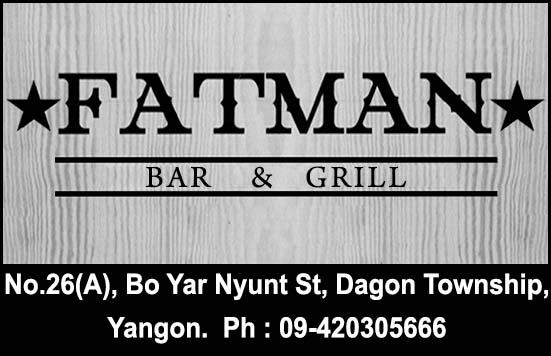 Fatman Bar and Grill