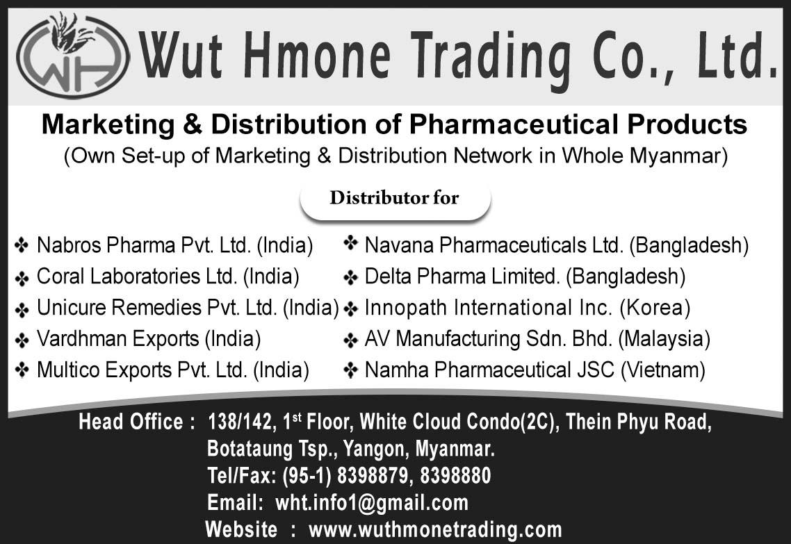 Wut Hmone Trading Co., Ltd.