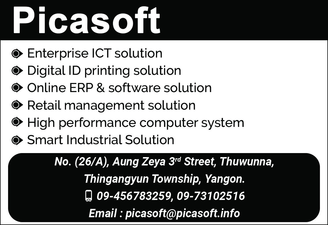 Picasoft