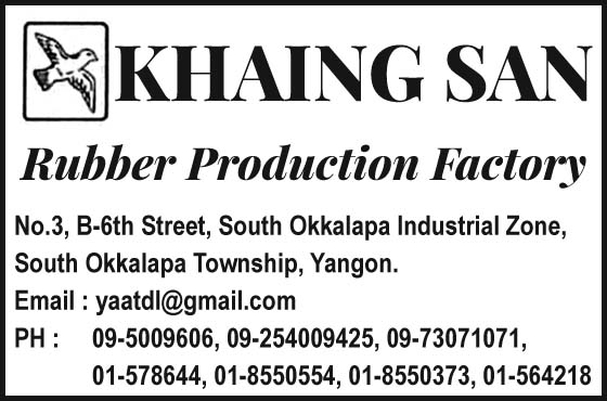 Khaing San Rubber Industries