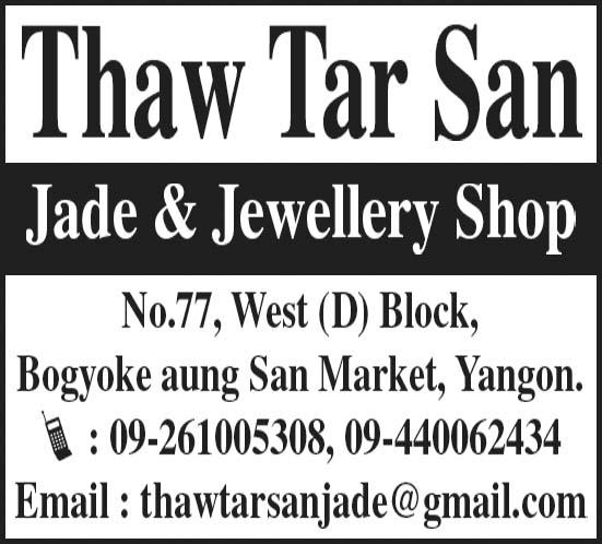 Thaw Tar San