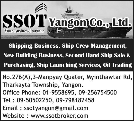 SSOT Yangon Co., Ltd.