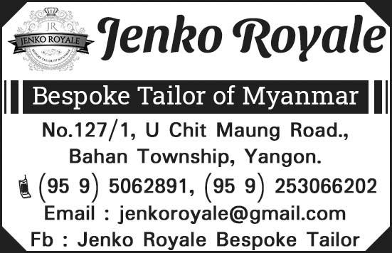Jenko Royale