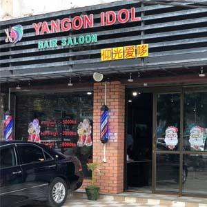 YangonIdol Hair Salon