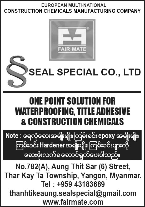 Seal Special Co., Ltd.