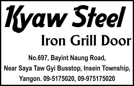 Kyaw Steel