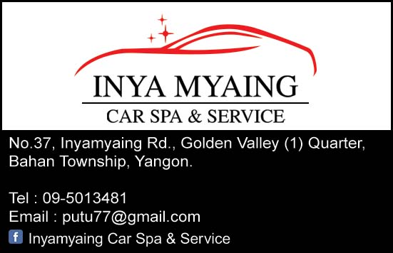 Inya Myaing Car Spa & Service
