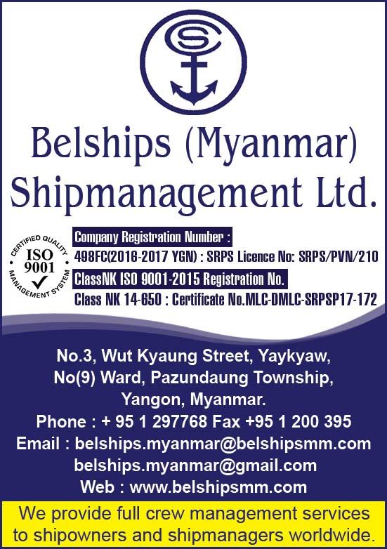 Belships Management Pte Ltd.