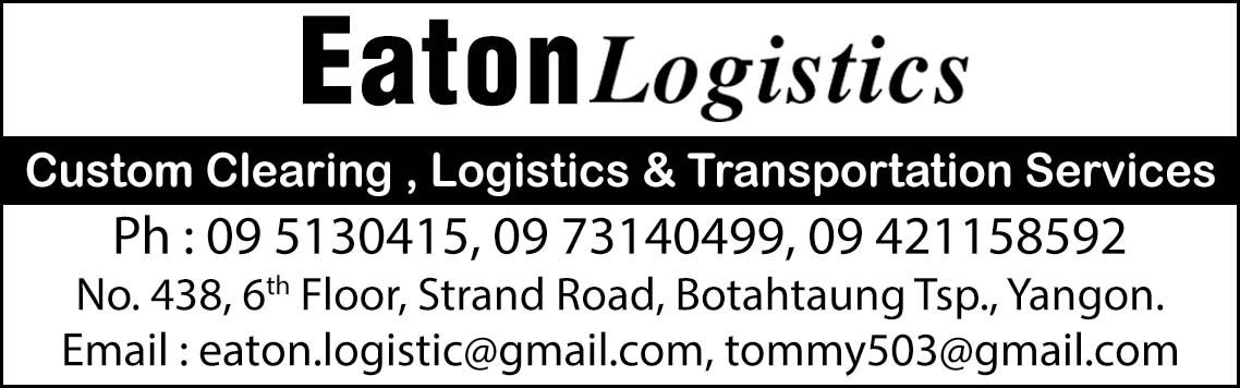 Eaton Logistics