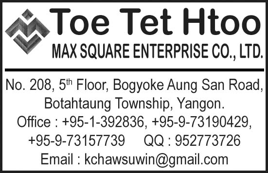 Toe Tet Htoo Max Square Enterprise Co., Ltd.