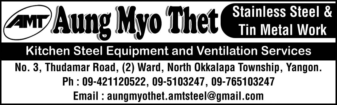 Aung Myo Thet