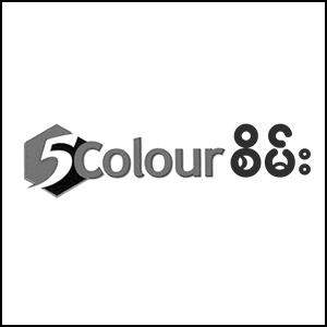 5 Colour Green