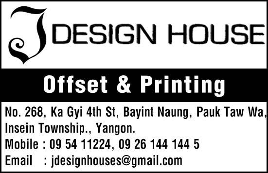 J Design House