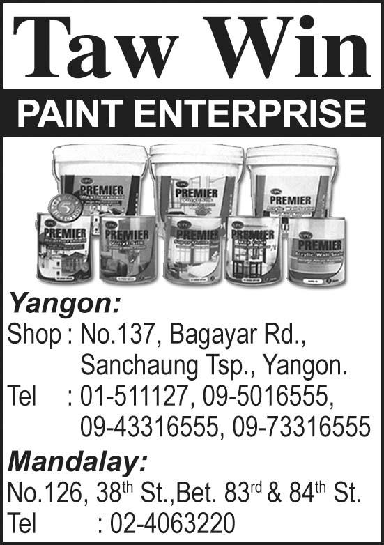 Taw Win Paint Enterprise