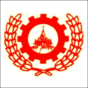 Mann Ayeyarwaddy