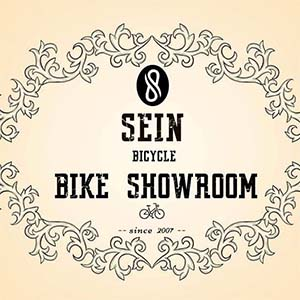 Sein Bicycle