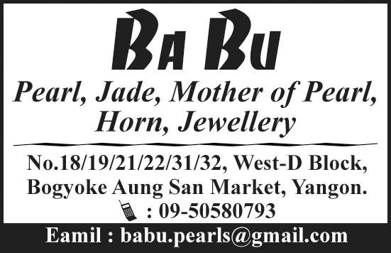 Babu (Ext. 464)