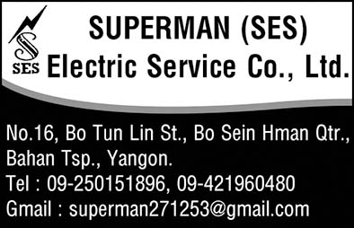 Superman (SES) Electric Service Co., Ltd.