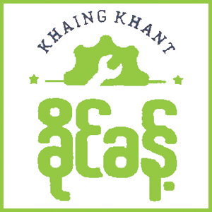 Khaing Khant Auto Service Center