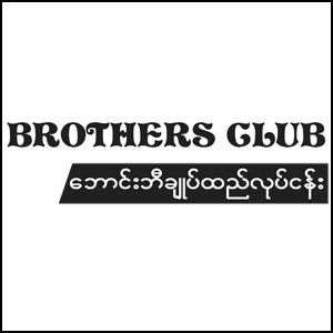Brothers Club