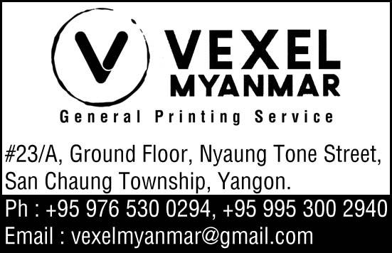 Vexel Myanmar