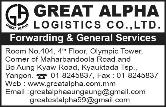 Great Alpha Logistics Co., Ltd.