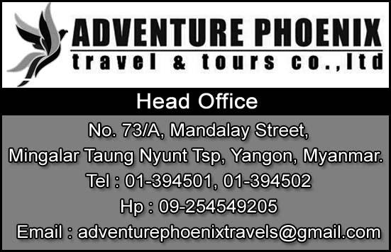 Adventure Phoenix Travel and Tours Co. Ltd