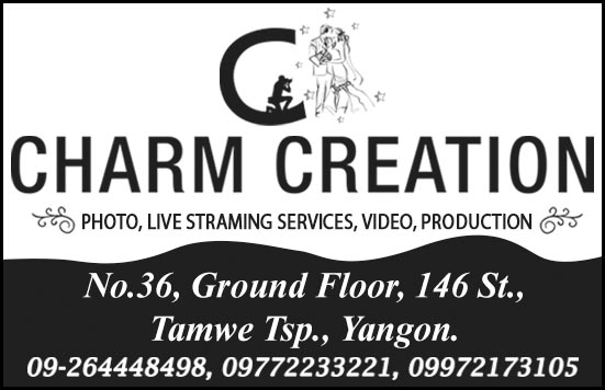 Charm Creation