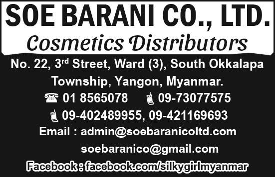 Soe Barani Co., Ltd.