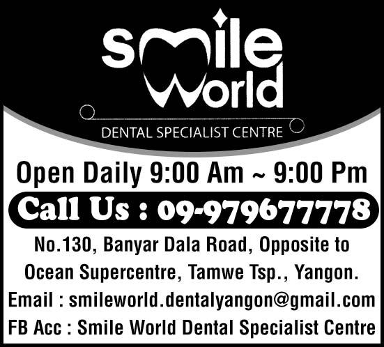 Smile World Dental Specialist Centre