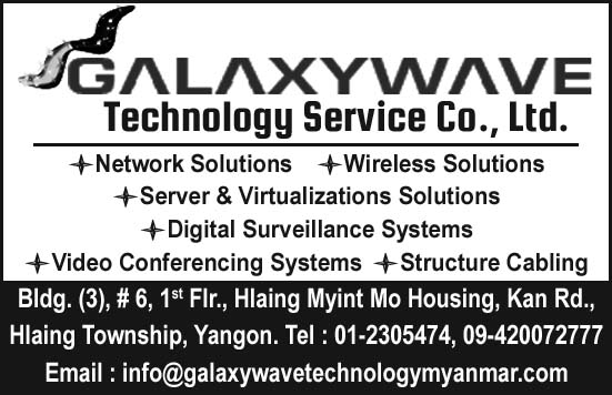 Galaxy Wave Technology Service Co., Ltd.