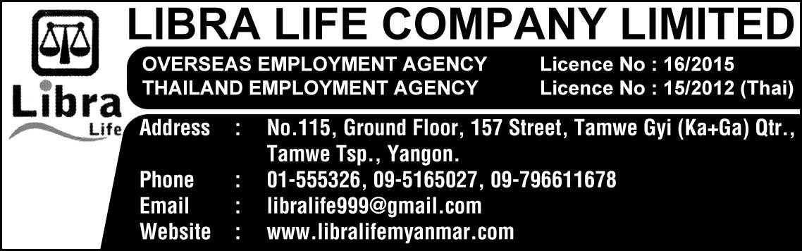 Libra Life Co., Ltd.