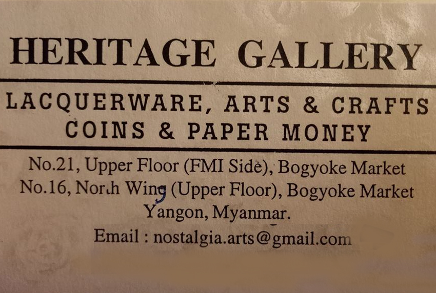 Heritage Gallery (Ext. 739)