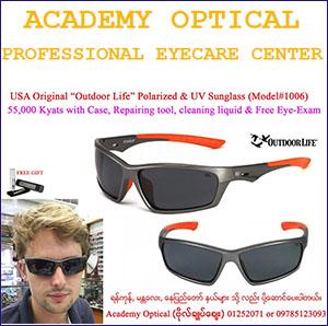 Academy Optical [Kyaw Win (Ko)]