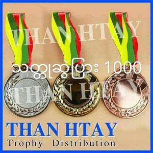 Than Htay Media Group