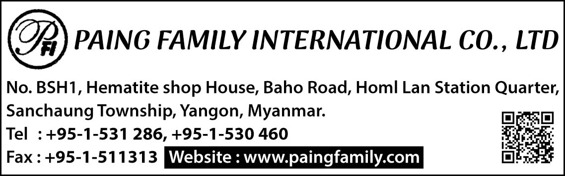 Paing Family International Co., Ltd.