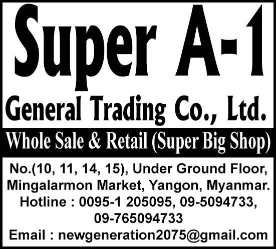 Super A1 General Trading Co., Ltd.