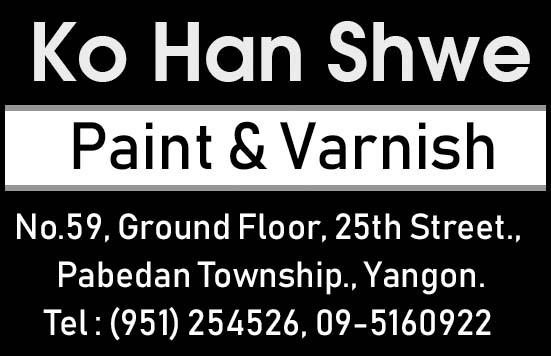 Ko Han Shwe