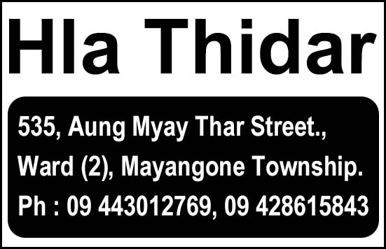 Hla Thidar