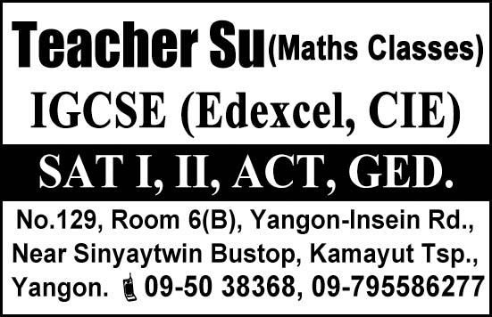 Teacher Su