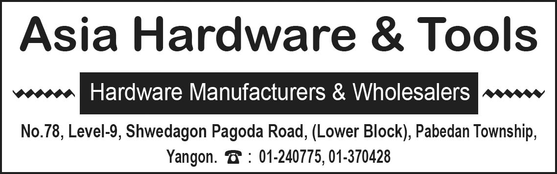 Asia Hardware and Tool Pat Co., Ltd.